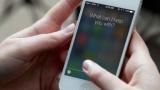 Голосовий помічник Siri назвала світовий хіт Despacito гімном Болгарії