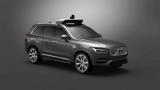 Uber купить Volvo 24 тисячі безпілотних кросоверів