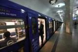 Порно и интим оказались невостребованы у пассажиров московского метро