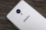 Смартфон Meizu M5X на чіпі Snapdragon з'явився в Geekbench