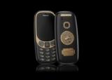 Ще одна дичину від Caviar: титановий Nokia 3310 з гравюрами міст руських