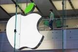 Apple спрятала секретную вакансию в недрах интернета
