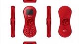 Китайці зробили телефон у формі спиннер