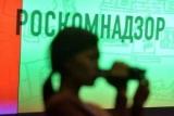 Роскомнадзор назвал число заблокированных ресурсов с запрещенной информацией