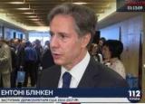 Ентоні Блінкен: При Обамі США були повністю готові приєднатися до переговорів