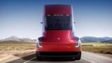 Представлений электрогрузовик Tesla з запасом ходу 800 км