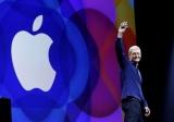 Apple випустить iPhone X