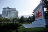 Главное турагентство КНДР начало работу в России