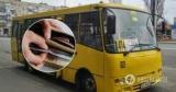 Стало известно, на сколько может подорожать проезд в транспорте Киева