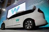 Новая технология Waymo сделает автомобиль «мягче»