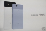 Google офіційно представила Pixel 2 і Pixel 2 XL